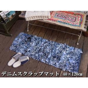 デニム スクラップ ロングマット 40×120cm / インテリア カーペット ラグ【ゆうパケット不可】 サンキ/sanki|fashionichiba-sanki
