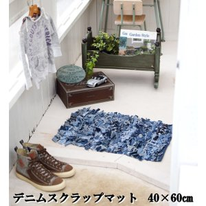 デニム スクラップ マット 40×60cm / インテリア カーペット ラグ【ゆうパケット不可】 サンキ/sanki|fashionichiba-sanki