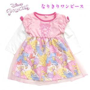 なりきりワンピース ドレス プリンセス ディズニー 子供 キッズ 女の子 ベビー コスプレ 【1点までメール便可】|fashionichiba-sanki