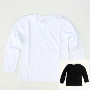 子供 こども 無地 長袖Tシャツ 白 黒 100cm〜160cm No.517220【1点までゆうパケット可能】 サンキ/sanki fashionichiba-sanki