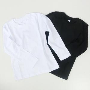 子供 こども 無地 長袖Tシャツ 白 黒 100cm〜160cm No.517220【1点までゆうパケット可能】 サンキ/sanki fashionichiba-sanki 02