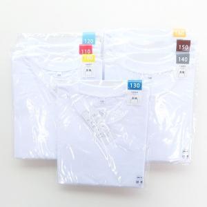 子供 こども 無地 長袖Tシャツ 白 黒 100cm〜160cm No.517220【1点までゆうパケット可能】 サンキ/sanki fashionichiba-sanki 12