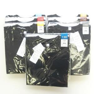 子供 こども 無地 長袖Tシャツ 白 黒 100cm〜160cm No.517220【1点までゆうパケット可能】 サンキ/sanki fashionichiba-sanki 07