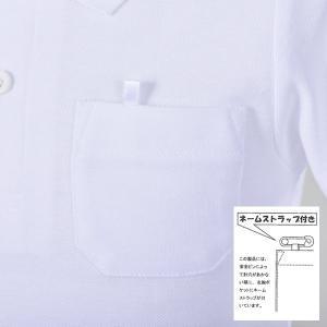子供/こども 無地 長袖ポロシャツ 白 綿10...の詳細画像4