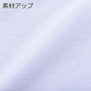 子供/こども 無地 長袖ポロシャツ 白 綿10...の詳細画像5