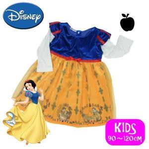 SALE Disney/ディズニー なりきりドレス 白雪姫 子供用90〜120cm 長袖 コスプレ【ゆうパケット不可】 サンキ/sanki fashionichiba-sanki