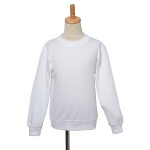 子供/こども 体操服 長袖丸首 白 男女兼用 【1点までゆうパケット可能】 サンキ/sanki|fashionichiba-sanki