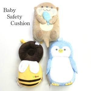 ヘッドガード セーフティー クッション ベビー ハチ カワウソ ペンギン 頭 保護 防止 頭を守る リュック fashionichiba-sanki