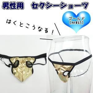 メンズ  セクシーショーツ  ゴールド  M065【ゆうパケット不可】 サンキ/sanki fashionichiba-sanki
