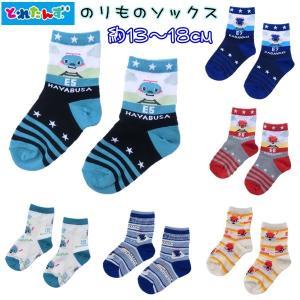 子供/こども  とれたんず  のりものソックス  全6種【6点までゆうパケット可能】 サンキ/sanki|fashionichiba-sanki