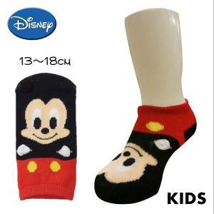 Disney/ディズニー キャラクタークルーソックス ミッキーマウス 子供用 13〜18cm 【6点までゆうパケット可能】sanki/サンキ|fashionichiba-sanki