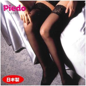 Piedo ガーターストッキング 黒 M〜L 日本製 レガルト 【2点までゆうパケット可能】|fashionichiba-sanki