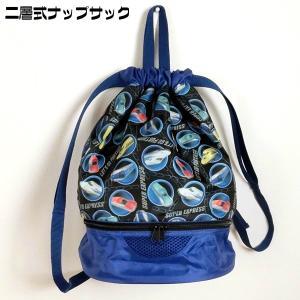 2Wayボンサック 二層式ナップサック 水泳バッグ ビーチバック スーパーエクスプレス 約37×24.5×19cm 082036【メール便不可】 サンキ/sanki fashionichiba-sanki