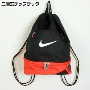 2Wayボンサック 二層式ナップサック 水泳バッグ ビーチバック ナイキ NIKE ブラック 約26×41×16cm 1984702【メール便不可】 サンキ/sanki fashionichiba-sanki