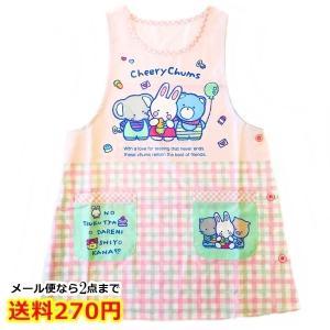 エプロン サンリオ チアリーチャム ピンク タバード型ポリエステルエプロン サイドボタン フリーサイズ 保育士 21614115【1点までメール便可】|fashionichiba-sanki