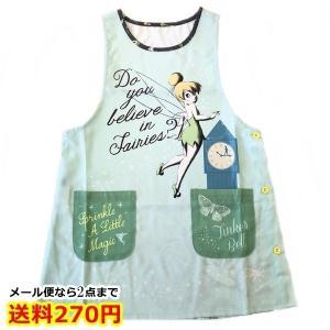 エプロン ディズニー ティンカーベル ライトグリーン タバード型ポリエステルエプロン サイドボタン フリーサイズ 保育士 21614121【1点までメール便可】|fashionichiba-sanki
