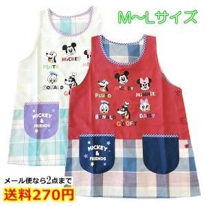 エプロン ディズニー ミッキーフレンズ キャラクターサイドボタンアップリケエプロン 保育士 介護士 M〜L 52107053【1点までメール便可】|fashionichiba-sanki