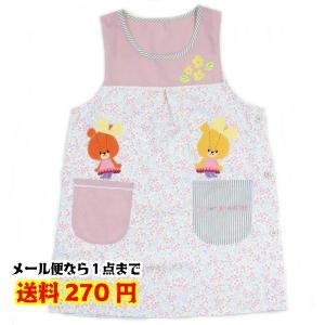 エプロン くまのがっこう ルルロロ ピンク小花柄 サイドボタンエプロン 保育士 介護士 【1点までメール便可】|fashionichiba-sanki