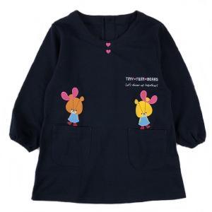 くまのがっこう ルルロロ カッポー シャギーニット シャギーニット エプロン レディース キャラクター 保育士 介護士 後ろボタン|fashionichiba-sanki