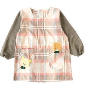 くまのがっこう パクペロ カッポー ビエラ起毛 エプロン レディース キャラクター 保育士 介護士 後ろボタン fashionichiba-sanki