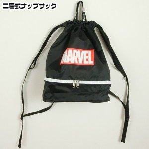 2Wayボンサック 二層式ナップサック 水泳バッグ ビーチバック MARVEL 約43.5×40.5×18cm BMV-2380【メール便不可】 サンキ/sanki fashionichiba-sanki