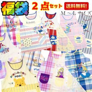 福袋 2020 エプロン 2点セット M〜Lサイズ ディズニー キャラクター メール便のみ|fashionichiba-sanki