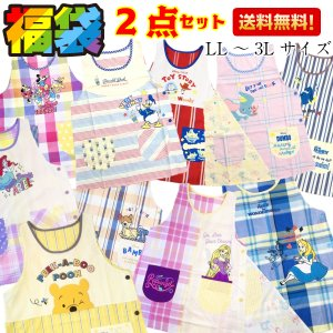 福袋 2020 エプロン 2点セット 大きいサイズ ディズニー キャラクター LL〜3L メール便のみ|fashionichiba-sanki
