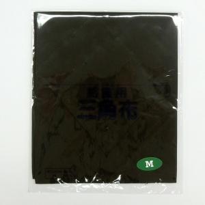 給食用 三角巾 無地 黒 M/L 【8点までゆうパケット可能】 サンキ/sanki|fashionichiba-sanki