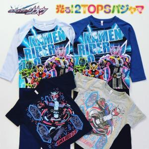仮面ライダー ジオウ 光る 2TOPS パジャマ 長袖 半袖 上下セット 男の子 子供 こども 100 110 120 130cm【1点までメール便可能】|fashionichiba-sanki