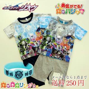 仮面ライダー ジオウ 勇気がでる! 光る パジャマ 半袖 男の子 子供 こども 100 110 120 130cm【1点までメール便可能】|fashionichiba-sanki