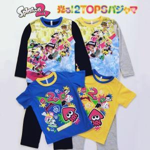 スプラトゥーン2 光る 2TOPS パジャマ 長袖 半袖 上下セット 男の子 子供 こども 120 130 140cm【1点までメール便可能】|fashionichiba-sanki