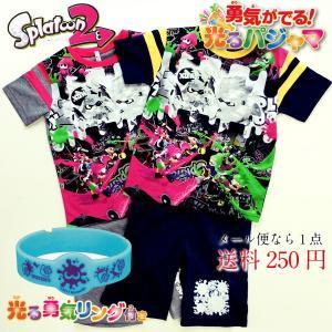 パジャマ スプラトゥーン2 勇気がでる! 光る パジャマ 半袖 男の子 子供 こども 100 110 120 130cm【1点までメール便可能】|fashionichiba-sanki