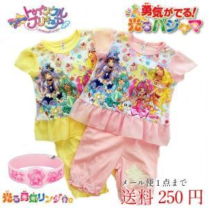 パジャマ スタートゥインクルプリキュア 勇気がでる! 光るパジャマ スイーツ柄 半袖 女の子 子供 こども 100 110 120 130cm【1点までメール便可能】|fashionichiba-sanki