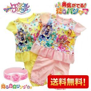 パジャマ スタートゥインクルプリキュア 勇気がでる! 光るパジャマ スイーツ柄 半袖 女の子 子供 こども 100 110 120 130cm【メール便専用】|fashionichiba-sanki
