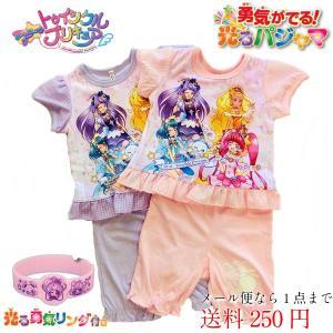 パジャマ スタートゥインクルプリキュア 勇気がでる! 光るパジャマ 半袖 女の子 子供 こども 100 110 120 130cm【1点までメール便可能】|fashionichiba-sanki