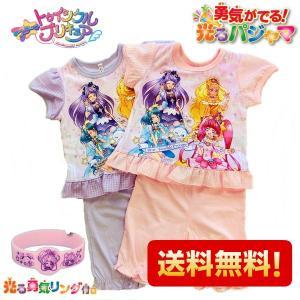 パジャマ スタートゥインクルプリキュア 勇気がでる! 光るパジャマ 半袖 女の子 子供 こども 100 110 120 130cm【メール便専用】|fashionichiba-sanki