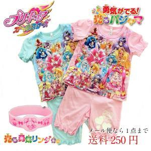 パジャマ プリキュア オールスターズ 勇気がでる! 光るパジャマ 半袖 女の子 子供 こども 100 110 120 130cm【1点までメール便可能】|fashionichiba-sanki