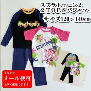 パジャマ 子供 こども スプラトゥーン 2 2TOPS パジャマ 長袖 半袖 セット 男の子 女の子 バンダイ 120 130 140cm【1点までメール便可能】 サンキ/sanki|fashionichiba-sanki