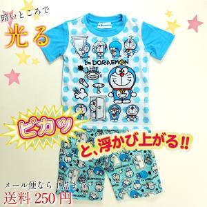 パジャマ ドラえもん 蓄光プリント 暗いところで 光る 半袖 男の子 女の子 子供 こども 110 120 130cm【1点までメール便可能】|fashionichiba-sanki