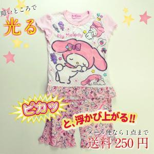パジャマ マイメロディ 蓄光プリント 暗いところで 光る 半袖 女の子 子供 こども 110 120 130cm【1点までメール便可能】|fashionichiba-sanki