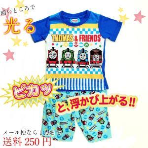 パジャマ 機関車 トーマス 蓄光プリント 暗いところで 光る 半袖 男の子 女の子 子供 こども 100 110 120cm【1点までメール便可能】|fashionichiba-sanki
