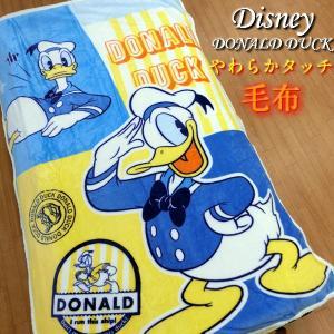 ディズニー 毛布 ドナルド シングルサイズ Disney キャラクター 寝具 やわらかタッチ 約140×200cm|fashionichiba-sanki