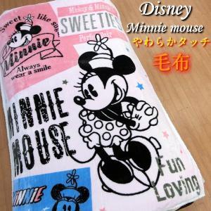 ディズニー 毛布 ミニー シングルサイズ Disney キャラクター 寝具 やわらかタッチ 約140×200cm|fashionichiba-sanki