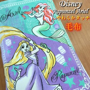 ディズニー 毛布 アリエル ラプンツェル シングルサイズ Disney キャラクター 寝具 やわらかタッチ 約140×200cm|fashionichiba-sanki