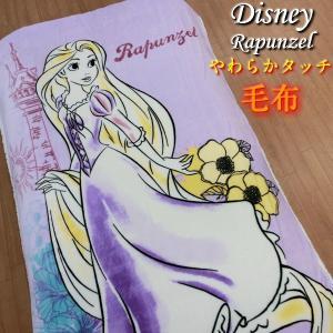 ディズニー 毛布 ラプンツェル シングルサイズ Disney キャラクター 寝具 やわらかタッチ 約140×200cm|fashionichiba-sanki