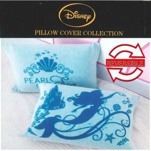 Disney/ディズニー のびのびパイル枕カバー アリエル 33cm×52cm ピロケース【ゆうパケット不可】 サンキ/sanki|fashionichiba-sanki