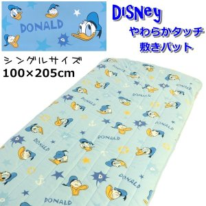 Disney/ディズニー やわらかタッチ敷きパッド ドナルド シングル 100×205cm【ゆうパケット不可】 サンキ/sanki|fashionichiba-sanki
