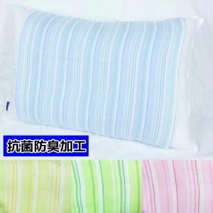 ガーゼ&パイル枕カバー ひも付き ストライプ柄 フリーサイズ 綿100% 抗菌防臭 【ゆうパケット不可】 サンキ/sanki|fashionichiba-sanki