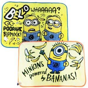 MINIONS/ミニオンズ  マイヤーひざかけ  ボタン付き  2種類  BELLO/BANANAS【ゆうパケット不可】 サンキ/sanki|fashionichiba-sanki