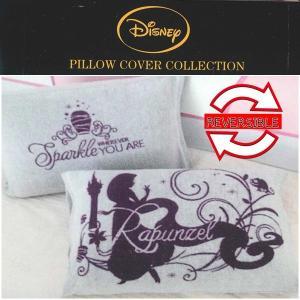 Disney/ディズニー のびのびパイル枕カバー ラプンツェル 約33cm×52cm ピロケース【ゆうパケット不可】 サンキ/sanki|fashionichiba-sanki